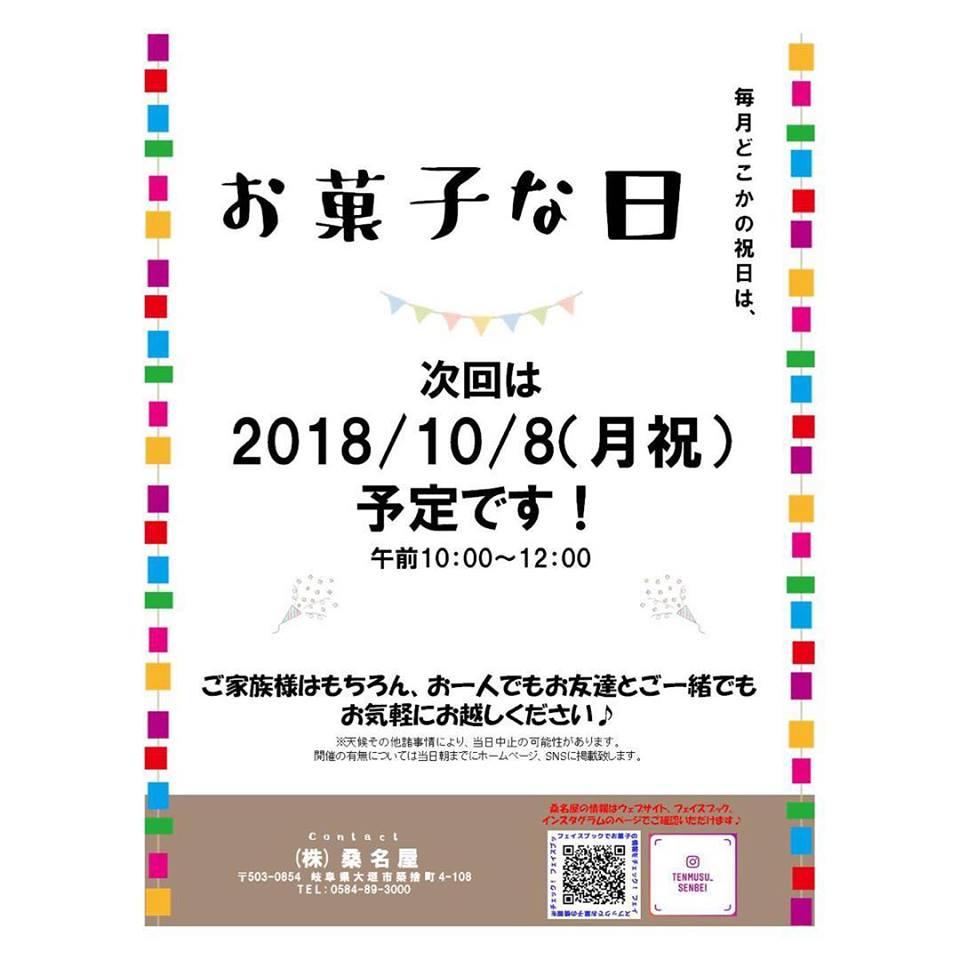 okasinahi9173